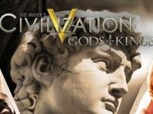 Обзор игры Civilization V: Gods and Kings